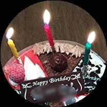 誕生日 ケーキ アイスクリーム 保存