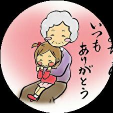 娘 おばあちゃん子 愛情不足