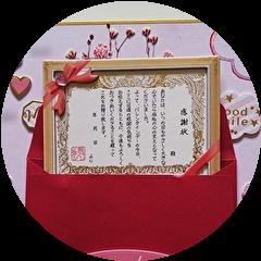 メッセージカード おしゃれ 手作り バレンタインデー