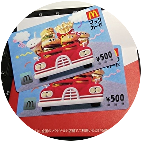 三井住友VISAカード ポイント交換 マックカード