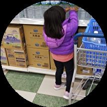 子供 観察力 買い物