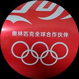 北京オリンピック 2022